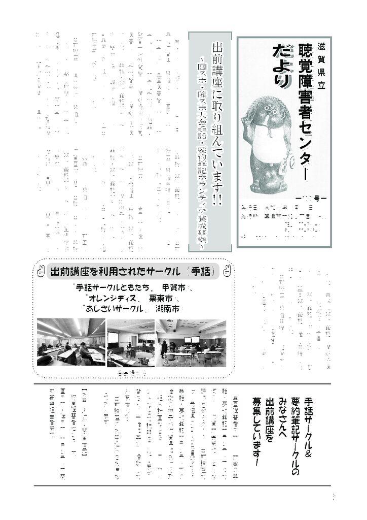 100号PDF