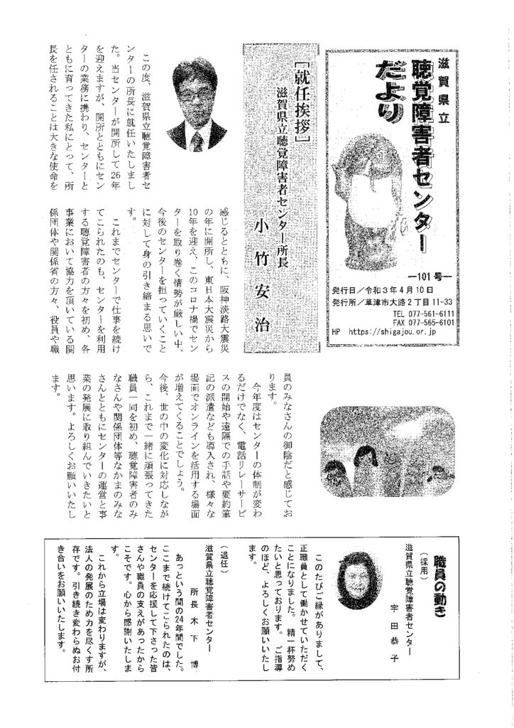 101号PDF