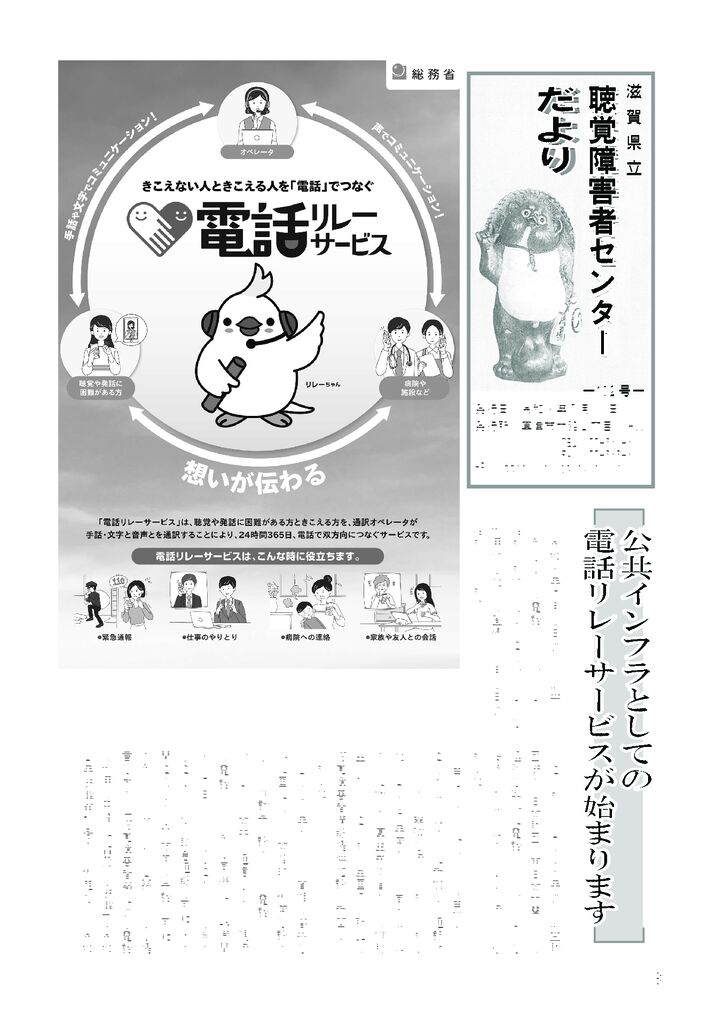 102号PDF